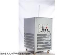 低温冷却循环泵做工讲究操作简单温度范围-120℃~98℃