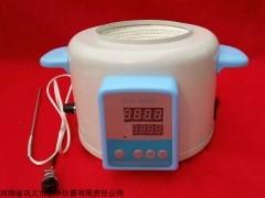 ZNHW智能恒温电热套精准控温巩义予华正品