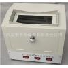 暗箱紫外分析仪ZF-20D型