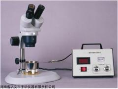 X-4/X-5显微熔点测定仪 冲温小加热快