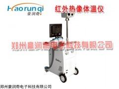 进口医疗器械厂家,进口品牌手持式红外热像仪多少钱
