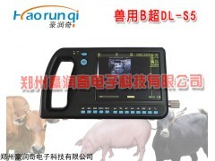 2018豪润奇新款动物B超,猪用B超HRQ-5100AV