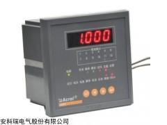 安科瑞ARC-6/J功率因数补偿面板控制仪 厂家直销
