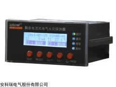 安科瑞电气火灾监控装置ARCM200BL-J4多回路剩余电流