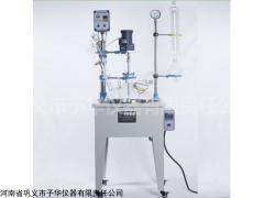 YDF单层玻璃反应釜高效稳定,经久耐用