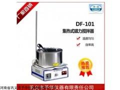 集热式磁力搅拌器DF-101S型加热快智能恒温