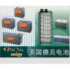 德克蓄电池U1HR1500S大陆授权营销总部