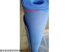 蓝色四氟板1500*1500*3mm一张有现货