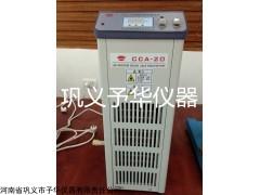 小型低温冷却循环泵CCA-20体积小移动方便认准予华商标