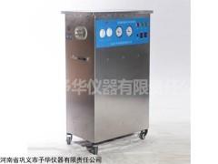 SHZ-2000 循环水真空泵