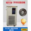 DLSB低温冷却液循环泵图片,低温泵厂家,制冷泵技术参数