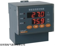 安科瑞WHD90R-11/C 远程智能型温湿度控制器导轨开关