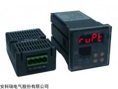 安科瑞温湿度调节器WH48-11/HH面板式安装