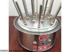 玻璃仪器气流烘干器可定制厂家直销认准予华商标