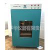 电热鼓风干燥箱DHG/DZF智能操作 不锈钢内胆