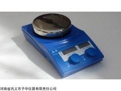 磁力攪拌器RTC-2系列大攪拌量使用安全鞏義予華儀器出品