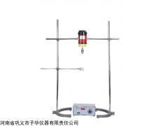 电动搅拌器DW系列