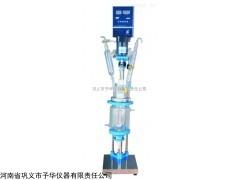 YSF小型双层玻璃反应釜(1L、2L、3L)予华仪器厂家直销