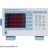 WT333E數字功率計,橫河WT333E,WT333E價格