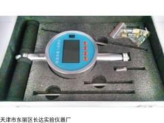 地基承载力现场检测仪价格
