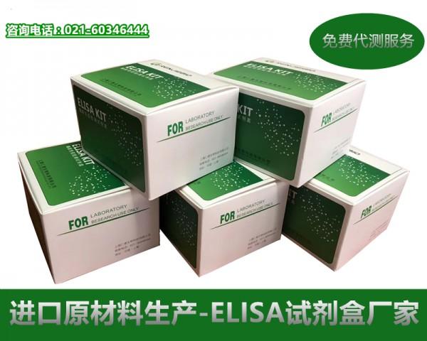 豚鼠神经肽y(npy)elisa测定试剂盒操作方法