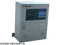 安科瑞消防设备电源AFPM监控系统电源监控主机
