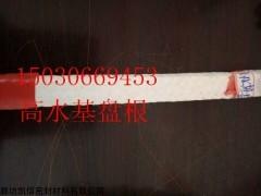 10*10mm白色高水基纤维盘根物流配送