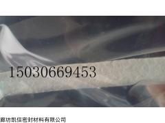 供应12*12mm高水基编织盘根