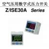 smc过滤器AC30-03现货,SMC中国
