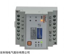 安科瑞AFPM/D-3AI三路单相交流电流传感器消防设备