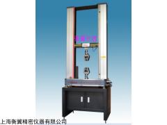 上海带大变形拉力试验机/拉力试验机