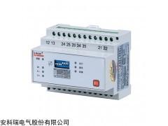 安科瑞AFPM3-2AVM三相交流电压消防电源监控模块带通讯