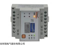 安科瑞 AFPM/T-AI一路三相交流电流传感器