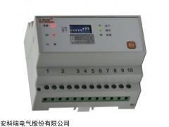 安科瑞AFPM/D-6AI六路单相消防设备电源监控