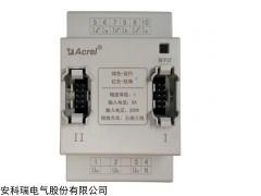 安科瑞AFPM/T-AVI两路三相消防设备电源监控