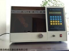 MD-1粉尘分散度测定仪