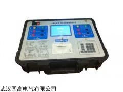 CTPT-D一体式电流电压互感器误差现场测试仪