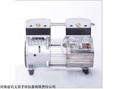 隔膜真空泵YH-500/700节能设计精巧认准予华品牌