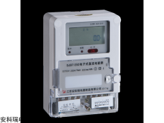 安科瑞DJSF1352-C双通讯接口直流电能表充电桩