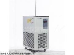 低温恒温反应浴加热搅拌巩义予华仪器