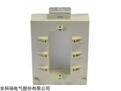 安科瑞AKH-0.66/K 140*60开口电流互感器