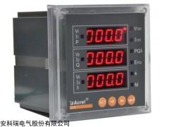 安科瑞ACR200E网络电力仪表