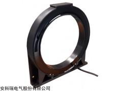 安科瑞剩余互感器方孔型AKH-0.66/L-80*50II