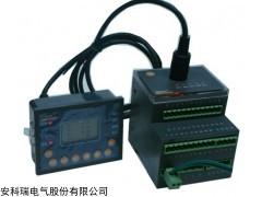安科瑞ARD3-100/C+90L远程启动电动机保护器