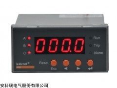 安科瑞ARD2-100/M一路模拟量阻塞保护电动机保护器