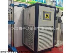 GDSZ系列高低温循环装置不换介质操作简便