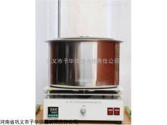 大功率集熱式磁力攪拌器性能好,無噪音、無振動、升溫快