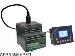 安科瑞ARD2F-250/J报警输出电动机保护器 综合保护器