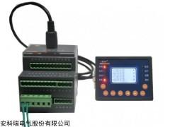 安科瑞ARD2F-100A+90L低压控制柜智能电机保护器