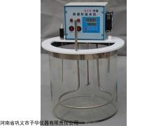 智能玻璃恒溫水浴SYP 透明設計溫度穩定